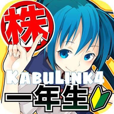 KabuLink4