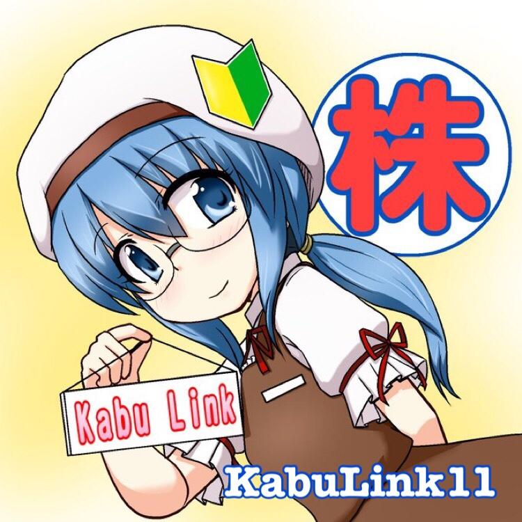 KabuLink11