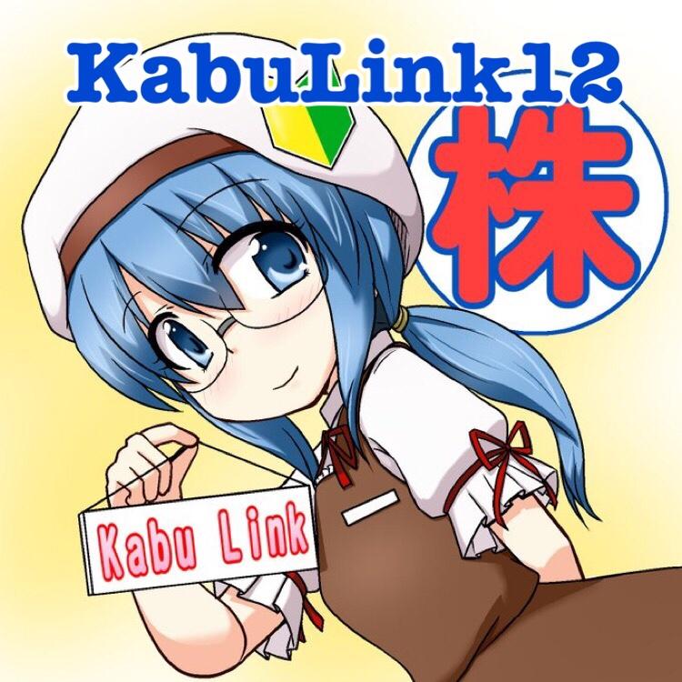 KabuLink12