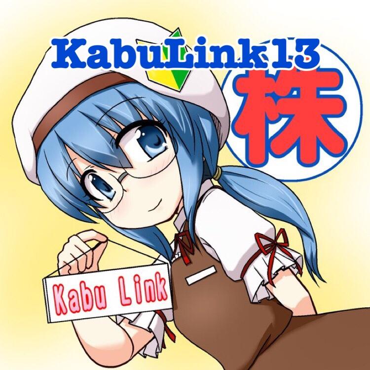 KabuLink13