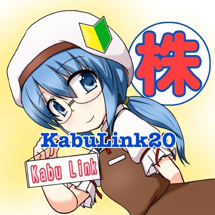 KabuLink20