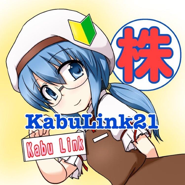 KabuLink21