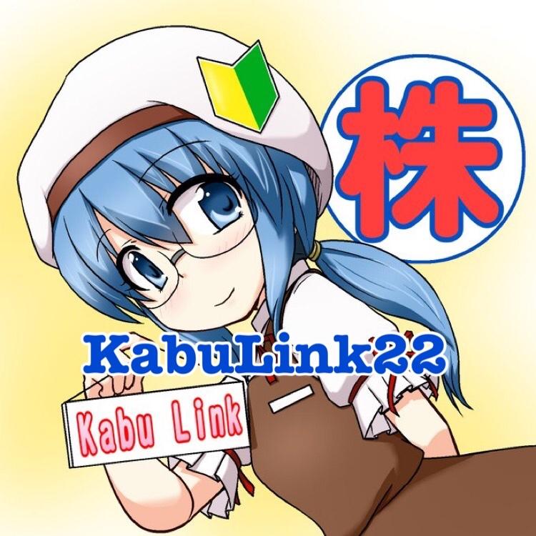 KabuLink22