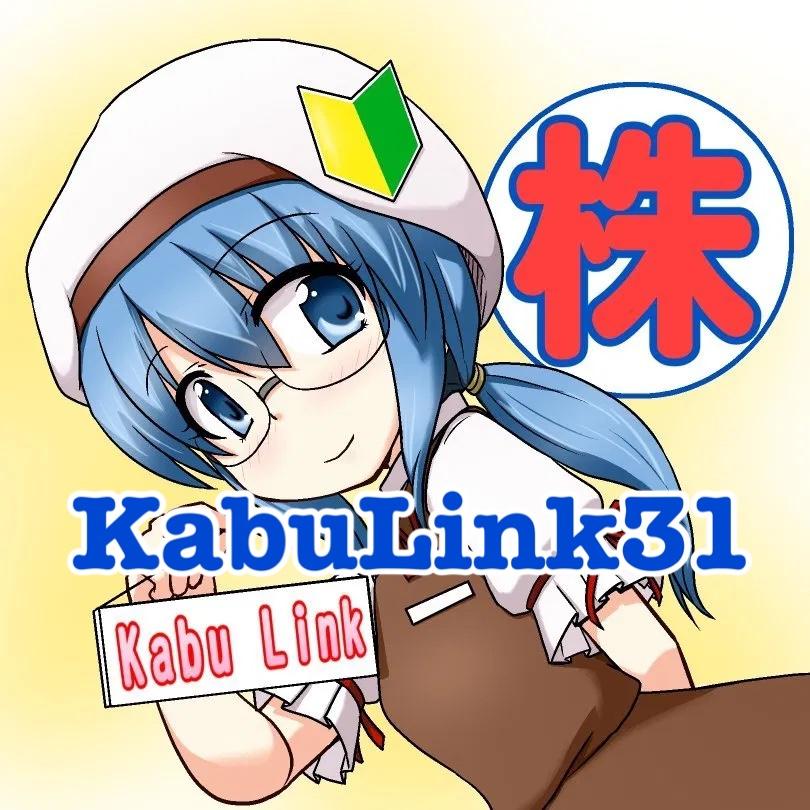 KabuLink31