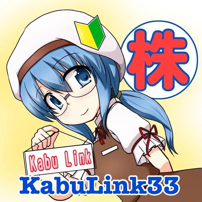 KabuLink33