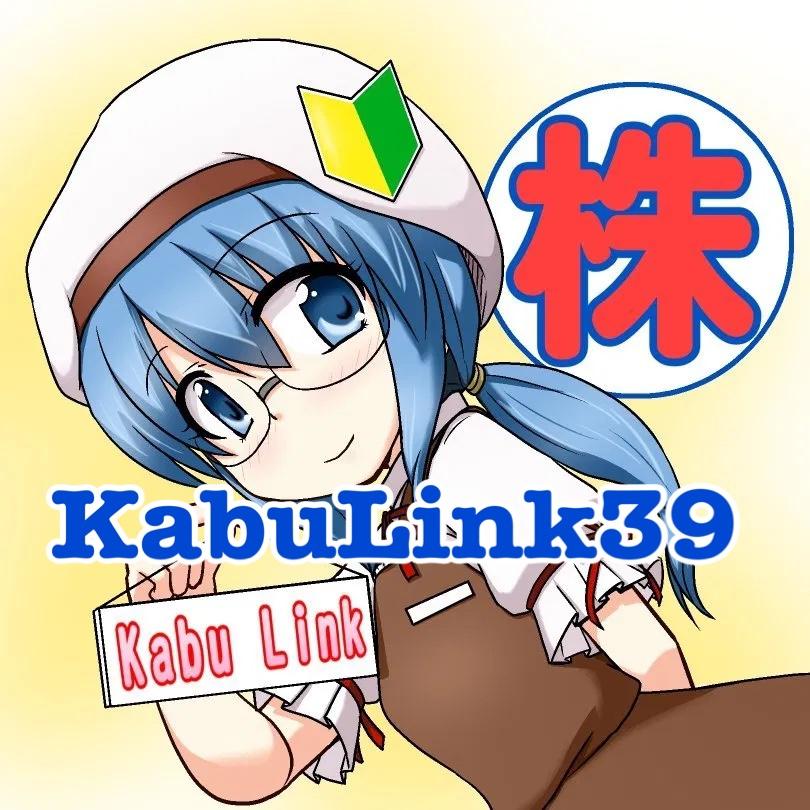 kabulink39